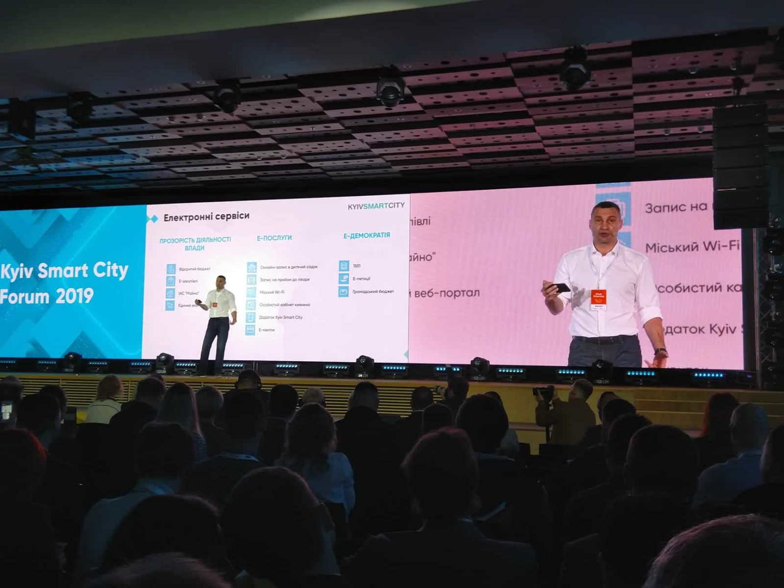 HUB 4.0 - на Kyiv Smart City Forum