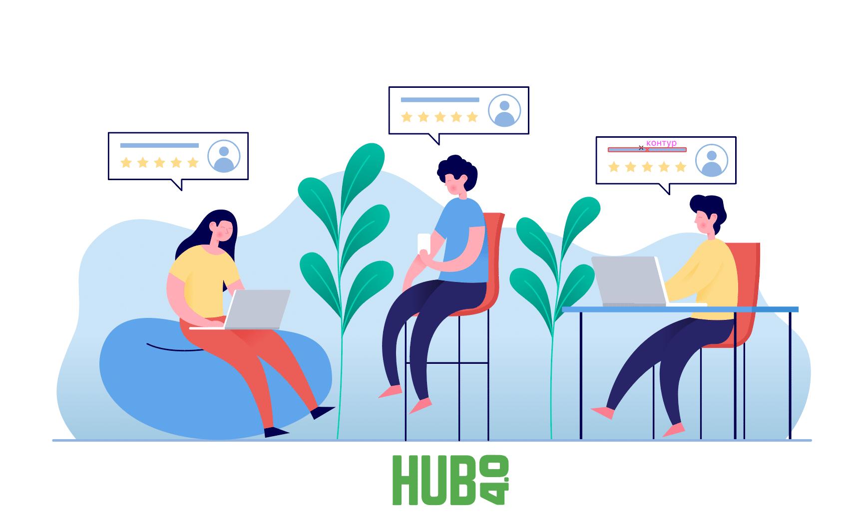 HUB 4.0 глазами профессионалов