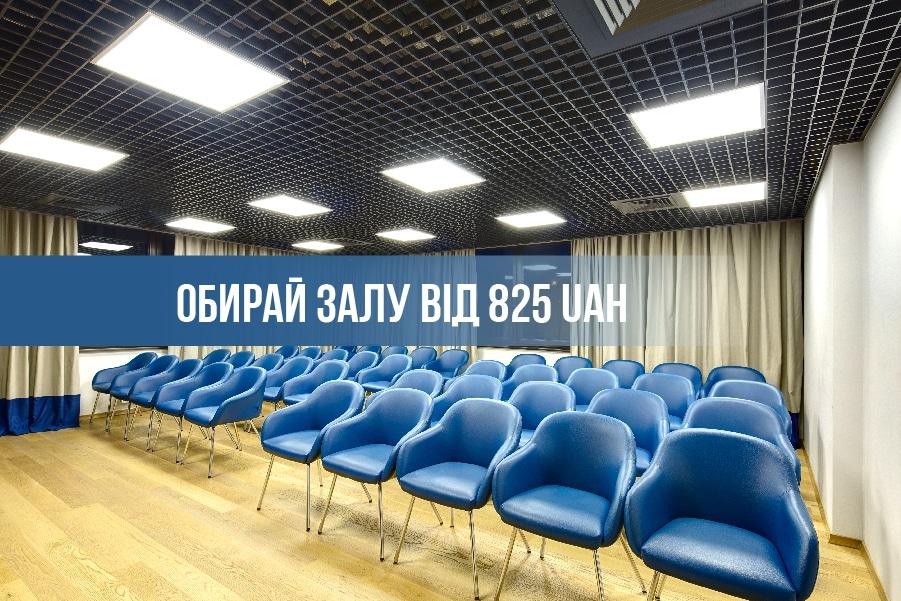 Залы в HUB 4.0 PODIL