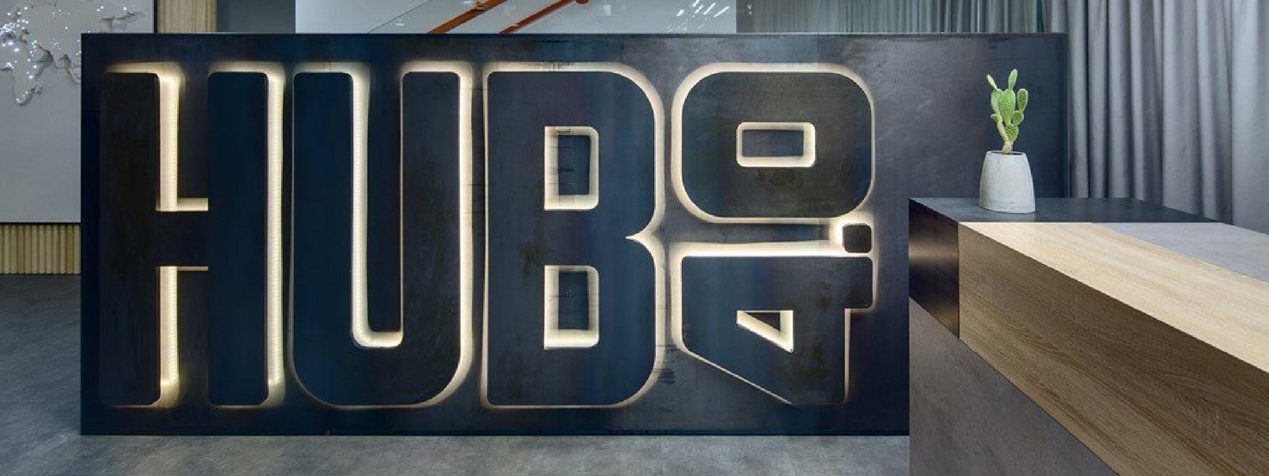 HUB 4.0 увійшов до 12 кращих коворкінгів Києва за версією BusinessViews