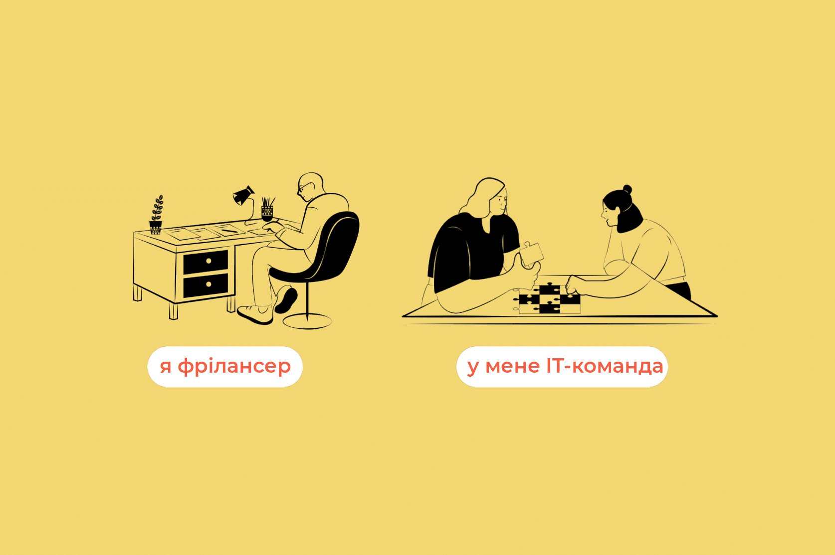 Міністерство цифрової трансформації України: як білоруським IT-фахівцям переїхати в нашу країну