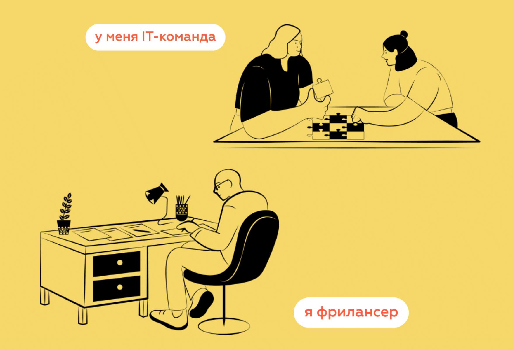 Министерство цифровой трансформации Украины: как белорусским IT-специалистам переехать в Украину