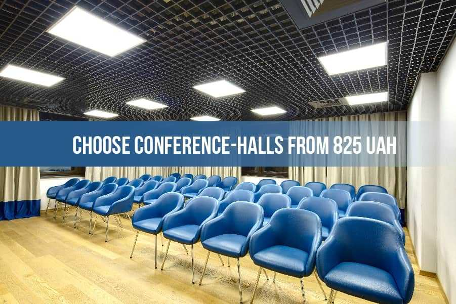 Halls - HUB 4.0 PODIL